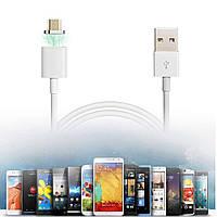 Шнур магнитный для IPHONE Magnetic Cable IOS Зарядное USB порт устройство шнур, зарядка Айфон