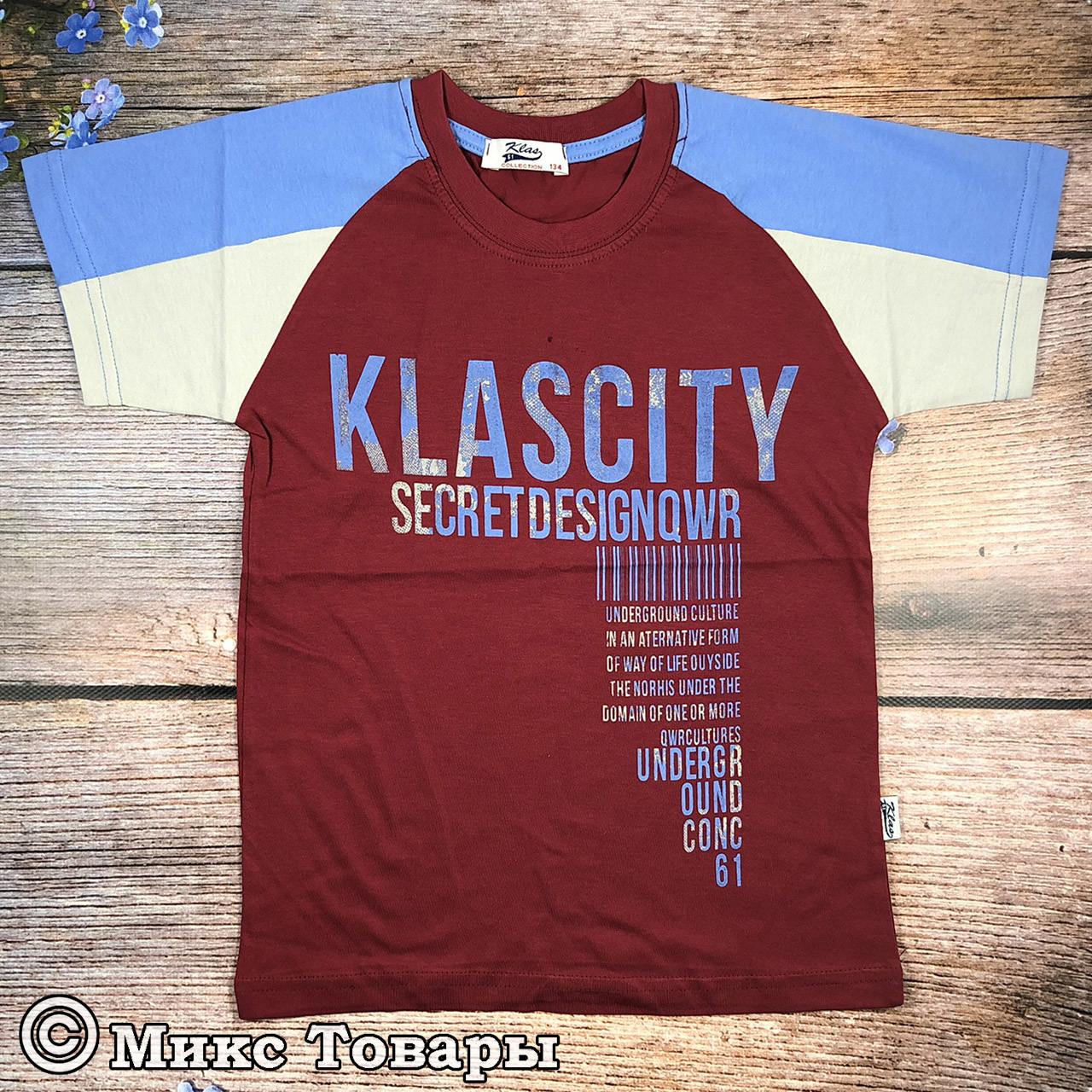 Подростковые футболки для мальчика Размеры: 134,140,164 см (8063-2)