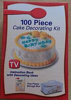 Набор для торта 100 предм. Cake Decoreting kit