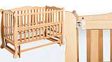 Детская кроватка из бука Natali на маятнике с откидной боковиной, фото 4