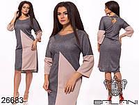 Женское силуэтное платье из трикотажа с люрексом и красивым вырезом на спине 48, 50, 52, 54
