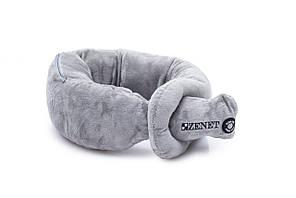 Массажная подушка для путешествий  Zenet ZET-742