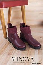 Ботинки женские кожа/замша размеры: 36-42, фото 2