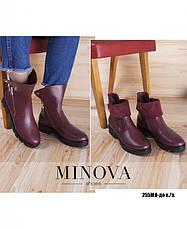Ботинки женские кожа/замша размеры: 36-42, фото 3