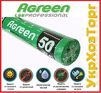 Агроволокно Agreen (чёрное) 50г/м², 1,07х100 м., фото 1