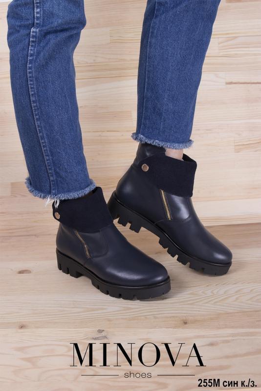 Ботинки женские кожа/замша размеры: 36-42