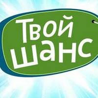 Акция для Организаторов Совместных Покупок