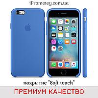Силиконовый чехол Apple Silicone Case iPhone 7/8 Лучшее/Премиум качество! Soft touch покрытие чехлы на айфон Премиум, 03 Royal blue Синий