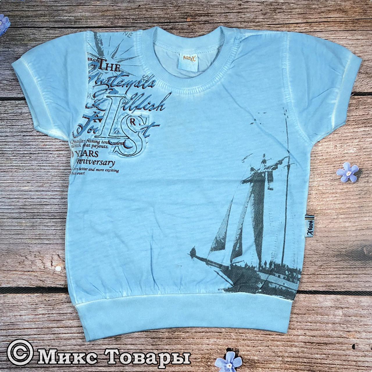 Турецкие футболки для мальчика Размеры: 3,4,5 лет (6087-1)