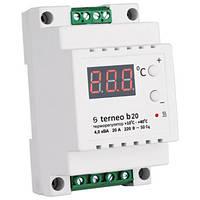 Мощный терморегулятор для теплого пола Terneo b20