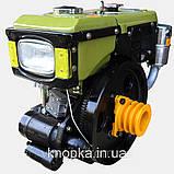 Двигатель Кентавр ДД 190ВЭ (10,5 л.с.,дизель электростартер), фото 3