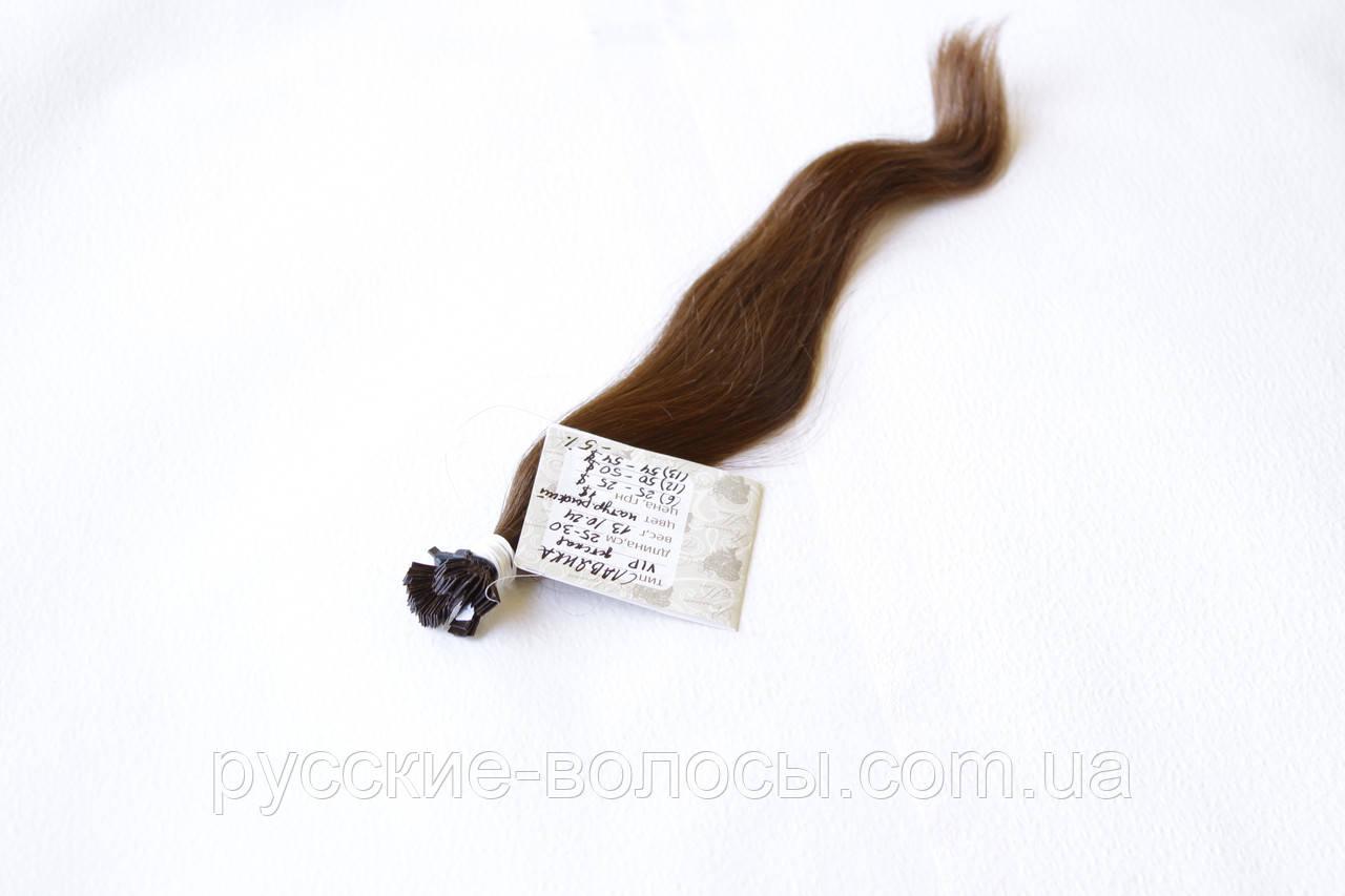 Акция! Детские волосы славянские окрашенные волнистые. Капсулы