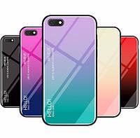 TPU+Glass чехол градиент для Huawei Y5 2018 / Y5 Prime 2018 HELLO (Разные цвета)