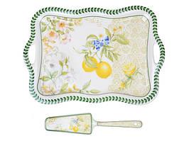 Блюдо для торта, тортовница с ручками Лимон 924-357