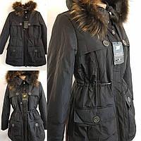 Куртка женская зима 46-48-50-52