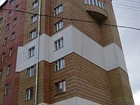Утепление фасадов методом промышленного альпинизма