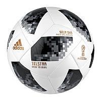 Adidas Telstar 18 Sala 5x5 144 (CE8144)