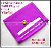 Фиолетовый мягкий чехол для планшета Lenovo Yoga Tablet 3 10 X50 (YT3 - X50M, X50L) бампер силиконовый TPU