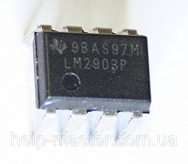 Микросхема LM2903P (DIP-8)