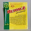 Ветом 2 (5 грамм)