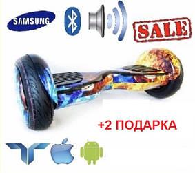 Гироскутер Smart Balance 10.5 Premium.