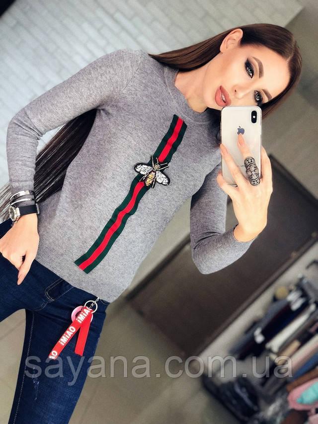свитер женский с декором опт