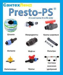 Краны и фитинг для капельного полива Presto-PS (Италия)