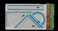 """Лінійки в наборі """"ZiBi"""" 20см 4предм. з блакитною смужкою ZB.5680-14, фото 1"""