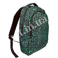 Молодежный рюкзак Milan, Texture, фото 1