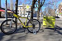 Bелосипед Ardis Nevada 26 MTB