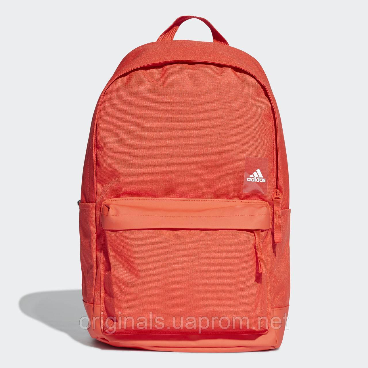 b4eb1ba4 Спортивный рюкзак Adidas Classic Pocket DT2613 - 2019 - интернет-магазин  Originals - Оригинальный Адидас