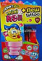 Жевательная резинка Johny Bee® Mini Roll + Tattoo рулетка фруктовая, фото 2
