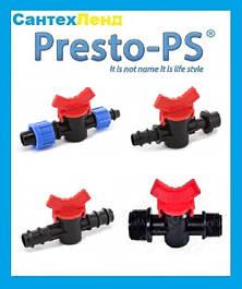 Краны для капельного полива Presto-PS