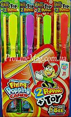 Стреляющий сахар + игрушка JOHNY BEE® Flying Popping