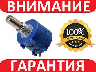 Потенциометр многооборотный 100K 3590S 104L