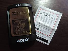 "Зажигалка юбилейная Зиппо ""Zippo 75- Years 1932-2007"" копия"