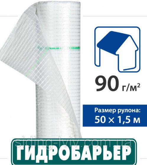 Гідробар'єр гідроізоляційна підпокрівельна плівка Д90 для даху Juta Юта Чехія