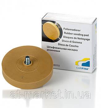 Резиновый шлифовальный диск SERWO PREMIUM
