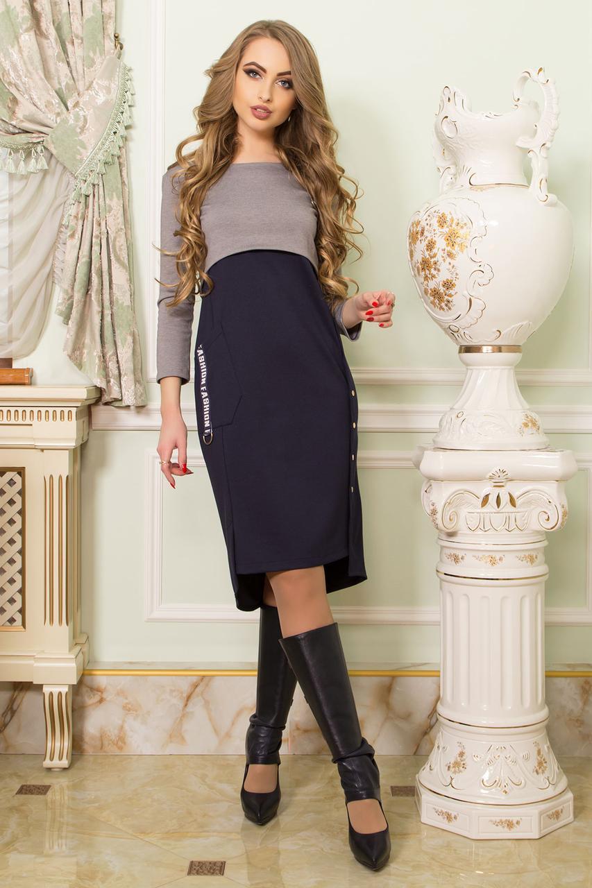 Стильное платье асимметричное полуоблегающее с накладным карманном длинный рукав серое батал