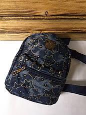 Маленький тканевой рюкзачок с дополнительным карманом, материал джинс , фото 3