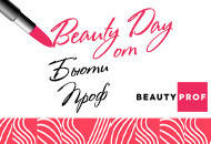 Бьюти-день от BeautyProf в г. Днепр. Стильная укладка в подарок!