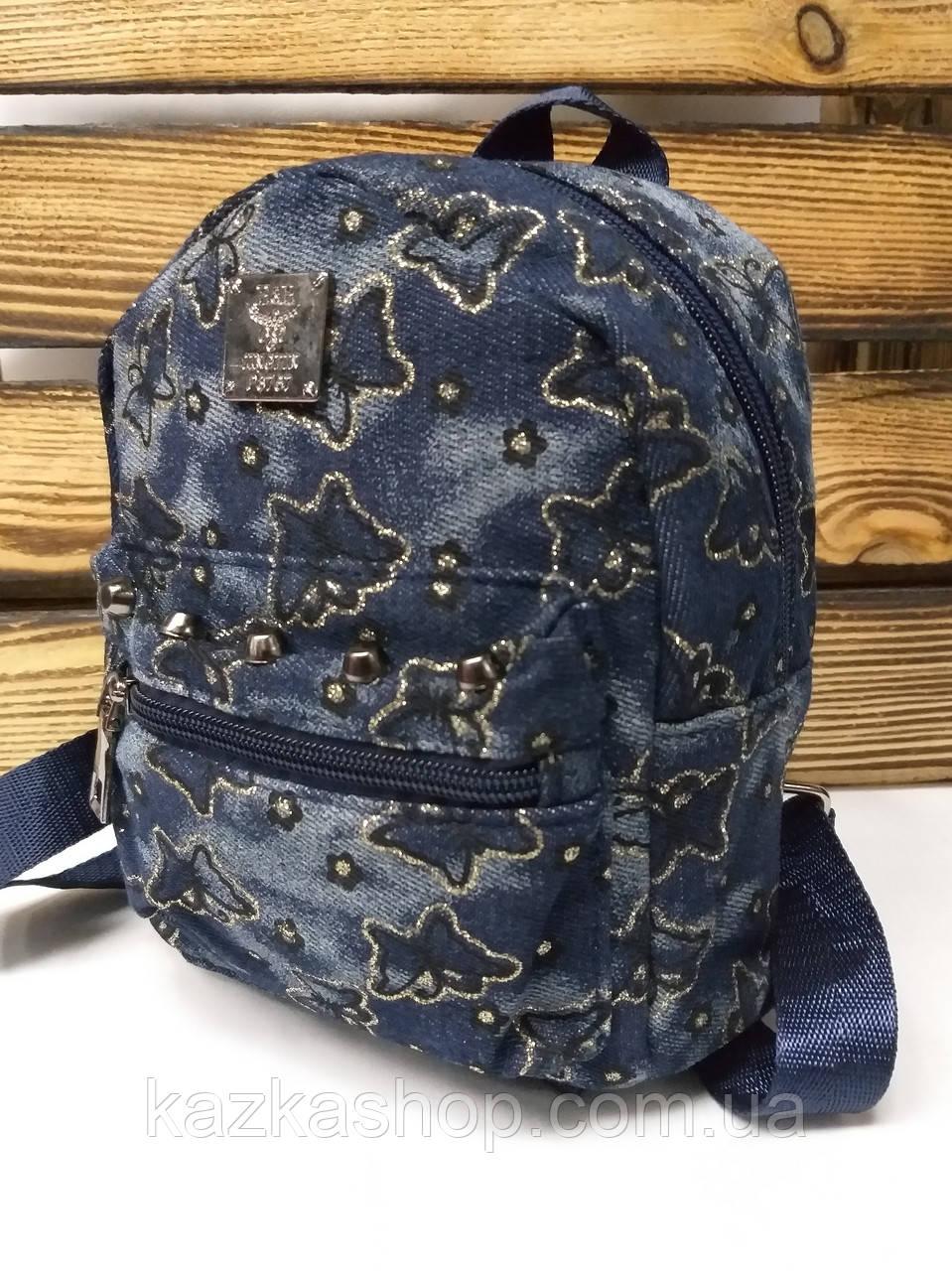 Маленький тканевой рюкзачок с дополнительным карманом, материал джинс