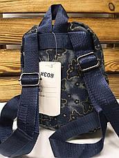 Маленький тканевой рюкзачок с дополнительным карманом, материал джинс , фото 2