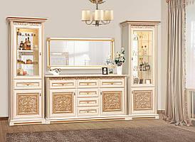"""Меблі в вітальню """"Лаціо"""" 3.6 м від Світ меблів (прованс світлий)."""