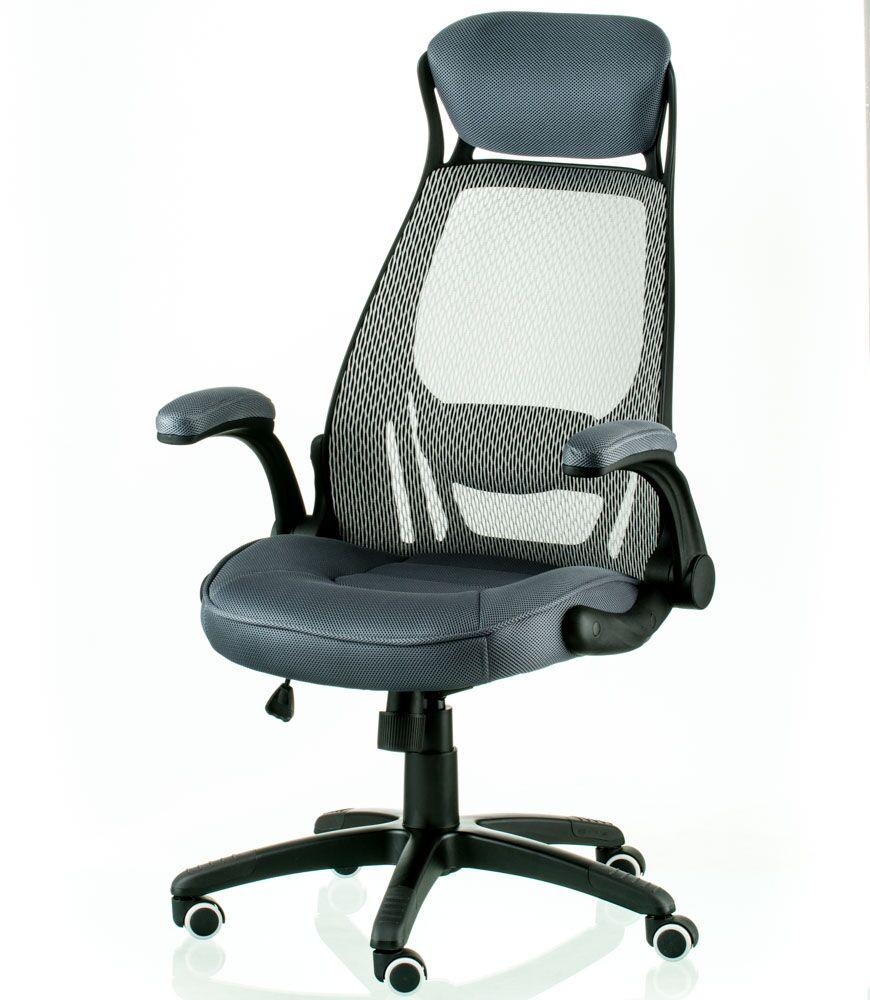 Офисное кресло Briz 2 grey, TM Special4You