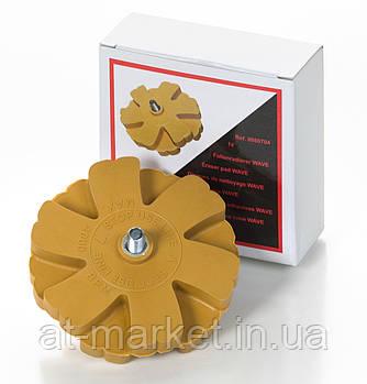Резиновый шлифовальный диск SERWO WAVE