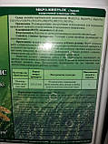 Микроудобрение для стимуляции роста и увеличения урожайности на Пшеницу Ячмень Просо Микро-Минералис Зерновые, фото 3