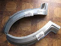 Ремчасть переднего крыла (арки) Ford Transit (Форд Транзит)