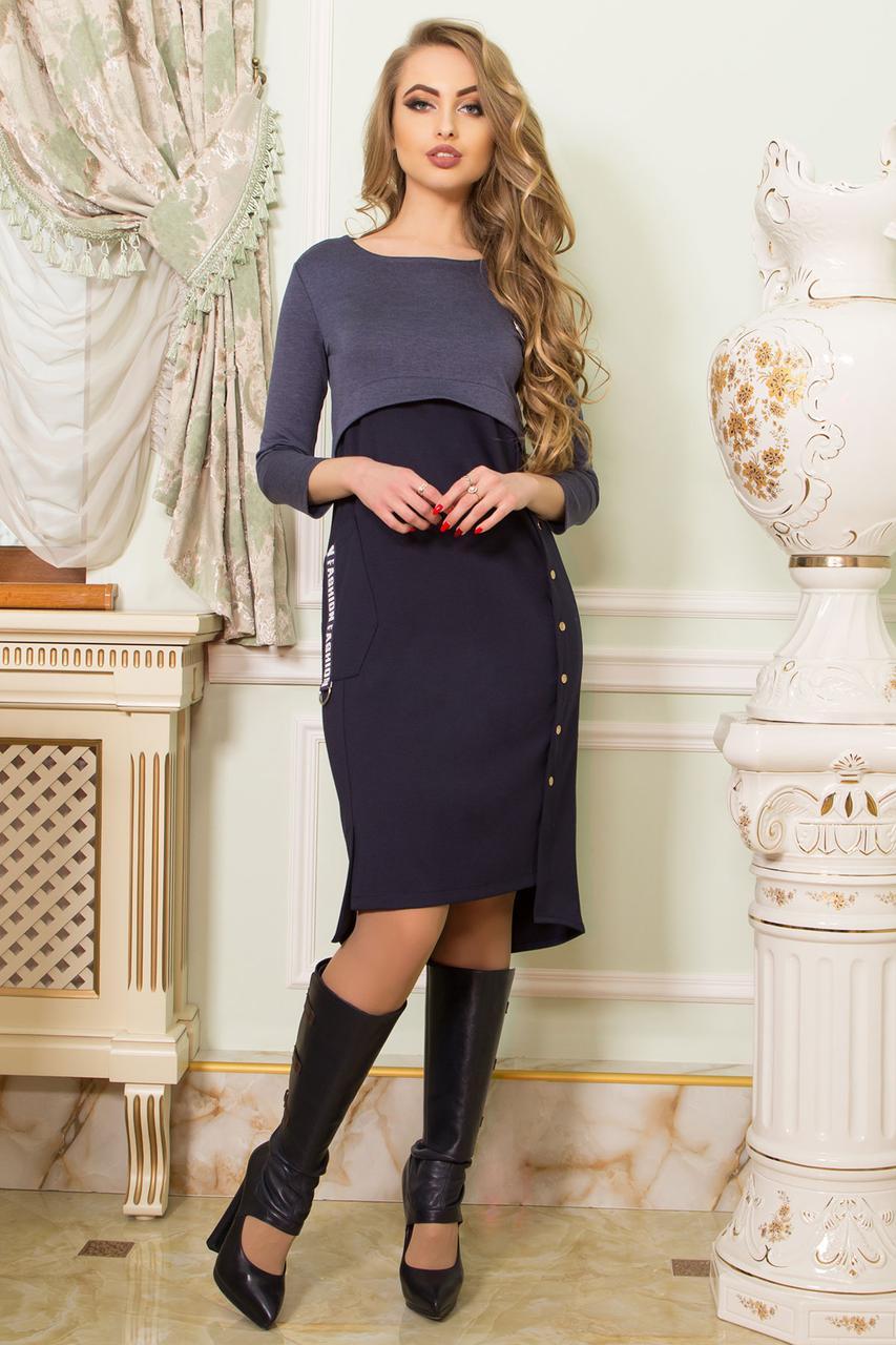 Модное платье асимметричное полуоблегающее с накладным карманном длинный рукав джинс большие размеры