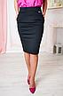 """Женская юбка """"Сандра"""" размеры 44-54, фото 4"""